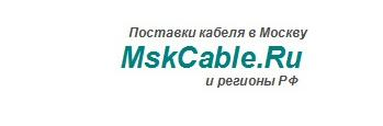 http://www.mskcable.ru/