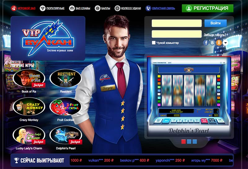 igri-internet-kazino