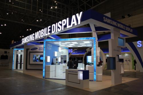 Samsung Display