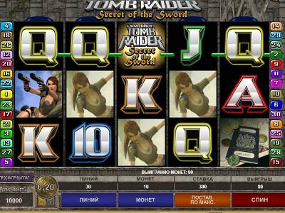 Иностранные лотереи мира и казино онлайн - Азартные игры