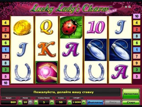 Слоты казино играть с телефона 2021 где можно выиграть