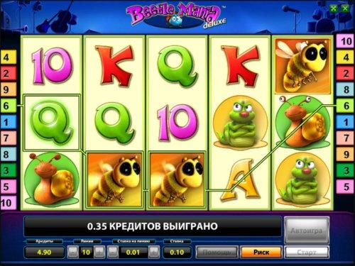 Игровые автоматы, стоит ли в них играть мега слотс игровые автоматы играть бесплатно без регистрации
