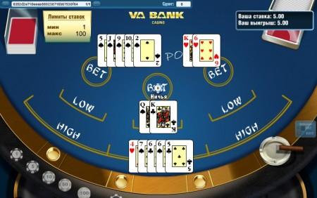 Самые выигрышные игры в казино вулкан уборщица в казино минск