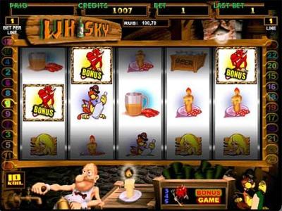 в как игровые автоматы atronic выиграть