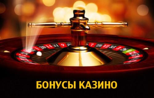 Бонусы на кошелек из онлайн казино vulkanstars casino online