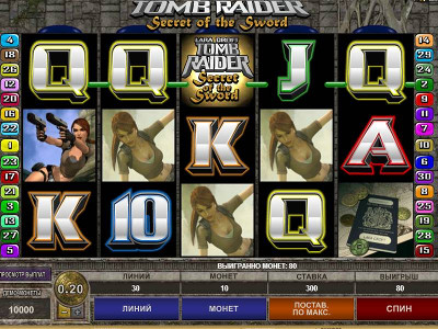 секреты игровых автоматов онлайн
